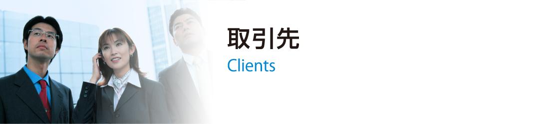 中津鋼材株式会社